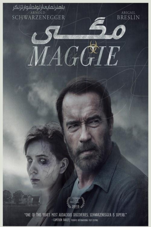 دانلود فیلم Maggie 2015
